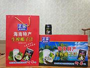 海南特产生榨椰子汁礼盒装