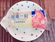 无蔗糖蒸蛋糕3