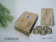 巨鑫源�J�S芽尖茶25g 5盒