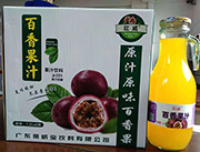 �t威百香果汁�料