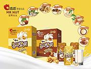 每日坚果 坚果乳植物蛋白饮料产品