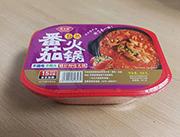 番茄火�(自�幔�
