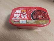 麻辣火�(自�幔�
