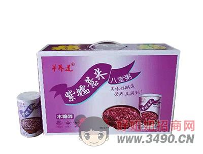 早养道紫糯薏米木糖醇八宝粥