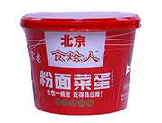 北京食烩人粉面菜蛋桶装