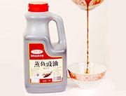恒威-蒸鱼豉油