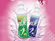 运动能量维生素饮料550ml
