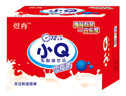 煜冉小Q乳酸菌饮品箱装