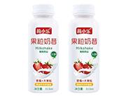 简小乐草莓大果粒奶昔酸奶饮品315ml