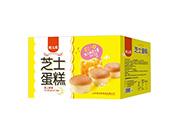 明太郎芝士蛋糕(黄)