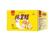 明太郎纯蛋糕(黄)