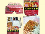 粉鲜生芝麻酱味武汉热干米粉方便食品272g