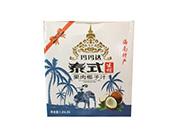 玛玛达泰式果肉椰子汁1.25LX6瓶