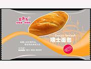 食客友瑞士面包