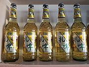 狼人谷扎啤啤酒