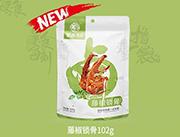 紫燕食品藤椒锁骨102g