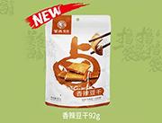 紫燕食品香辣豆干92g