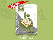 紫燕食品泡椒凤爪100g