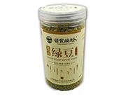 精品绿豆270g-晋宝绿珍