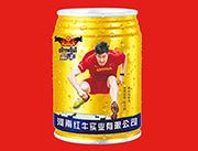 箭牛维生素强化型能量饮料易拉罐