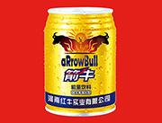 箭牛维生素强化型能量饮料罐装