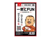 一郭汇FUN香辣鱼火锅底料150g