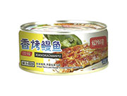 香烤鳗鱼100g