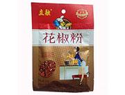 立融花椒粉25g