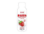 东方乐草莓果粒酸奶lehu国际app下载310ml