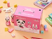 爱心牛宝宝小贝草莓味儿童成长型乳饮品200ml×20瓶礼盒