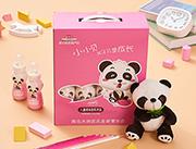 爱心牛小小贝草莓味儿童成长型乳饮品开窗礼盒110ml×20瓶