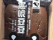 黑眼豆豆浓浓巧克力味95g