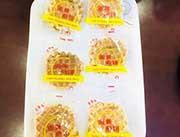 食客友蛋黄煎饼