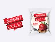 华灿唯爱草莓蛋糕