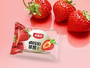 华灿蒸蛋糕(疯狂的草莓)