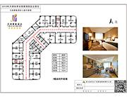 天津赛象酒店7楼平面图