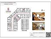 天津赛象酒店6楼平面图