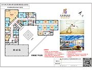 天津赛象酒店4楼平面图