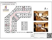 天津赛象酒店8-18楼平面图
