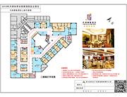 天津赛象酒店2楼平面图