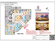 天津赛象酒店1楼平面图