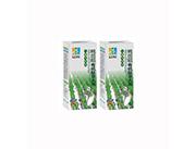 ��田稻有�C胚芽大米1公斤