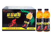 齐乐福能量极限牛磺酸维生素饮料500ml×15瓶