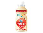 晋华好彩头胃动力草莓味乳酸菌饮品340ml