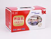 纯韵养益乳原味乳酸菌饮品开窗礼盒