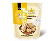 皇族香草牛奶风味雪花酥120g