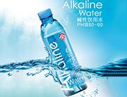 碱性饮用水