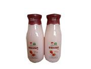 草莓味酸奶玻璃瓶装