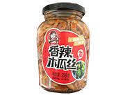 金姐香辣木瓜�z218克
