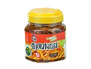 金姐香辣木瓜�z480克